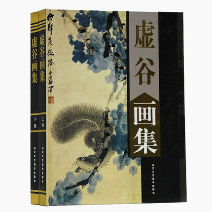 2 Book/set Traditional Chinese Painting Brush Ink Art Maters Album Xu Gu Flowers Landscapes Fruits Art Drawing  Book