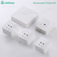 Lifesmart Good Centre Station+Good Socket/Plug+Atmosphere Sensor House Automation 433 Wi-fi WIFI Management by APP IOS Android