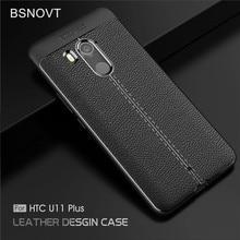 For HTC U11 Plus Case Shockproof Anti-knock PU Leather Phone Case For HTC U11 Plus Cover For HTC U11 Plus Case 6.0