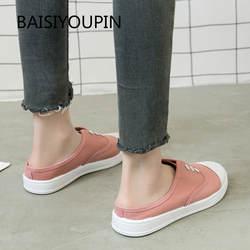 Летние однотонные парусиновые Женские спортивные туфли бег кроссовки различных моделей круглый носок плоская эластичная резинка