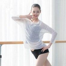 Женские Балетные Топы с длинным рукавом, балерина, укороченный топ, прозрачная блуза с глубоким вырезом, для взрослых, для танцев, тренировок