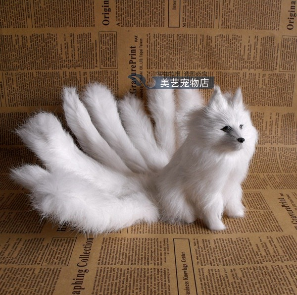 simulation fox 25x14cm toy model polyethylene&furs fox with nine tails, model home decoration props ,model gift d146