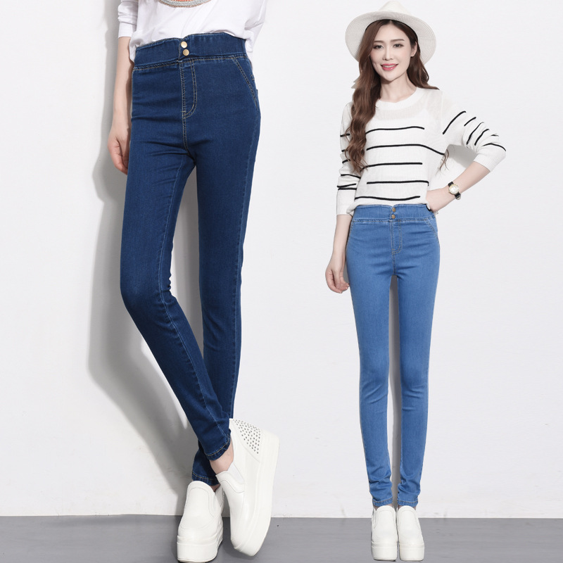 2017 New Jeans Women High Waist Regular Elasticity Jeans Female Was Thin Small Pencil Pants Plus Size High Quality Woman Jeans 2017 jeans for women new thin slim trousers pencil pants high waist small jeans plus size xl 5xl fashion vintage blue jeans