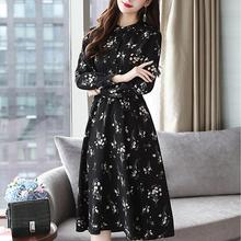 2019 New Yfashion Women Elegant Charming Leisure Large Bohemian Chiffon Casual Dress Top Quality