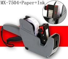 [ Fly Eagle ] New Black MX-7504 8 Digits EOS Price Tag Gun + Labels 1Ink Pricing Machine Bidder