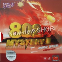 729 Mystery III 802 Short Pips-Out Table Tennis Rubber with Sponge