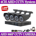 video surveillance System 4CH AHD 960P 720P DVR Kit HD IR weatherproof  1.3MP 2500TVL security camera 4ch DVR kit night vision