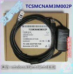 ATV frequentie converter/LXM servo debug kabel Downloaden lijn Converter TCSMCNAM3M002P
