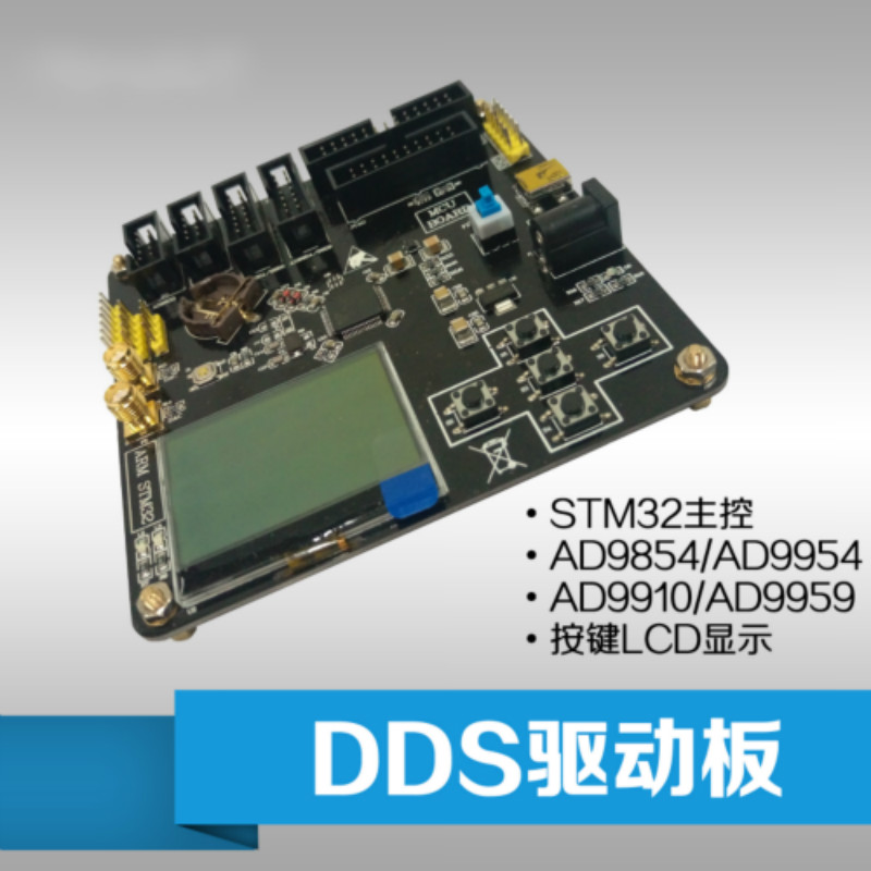 Full Set of DDS Driver Board with All Kinds of DDS Module Keys LCD Display AD9854/9954Full Set of DDS Driver Board with All Kinds of DDS Module Keys LCD Display AD9854/9954