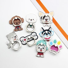 Metal Finger Ring Mobile Phone Holder Stand Puppy wearing glasses Cute cartoon puppy dog bone 2019