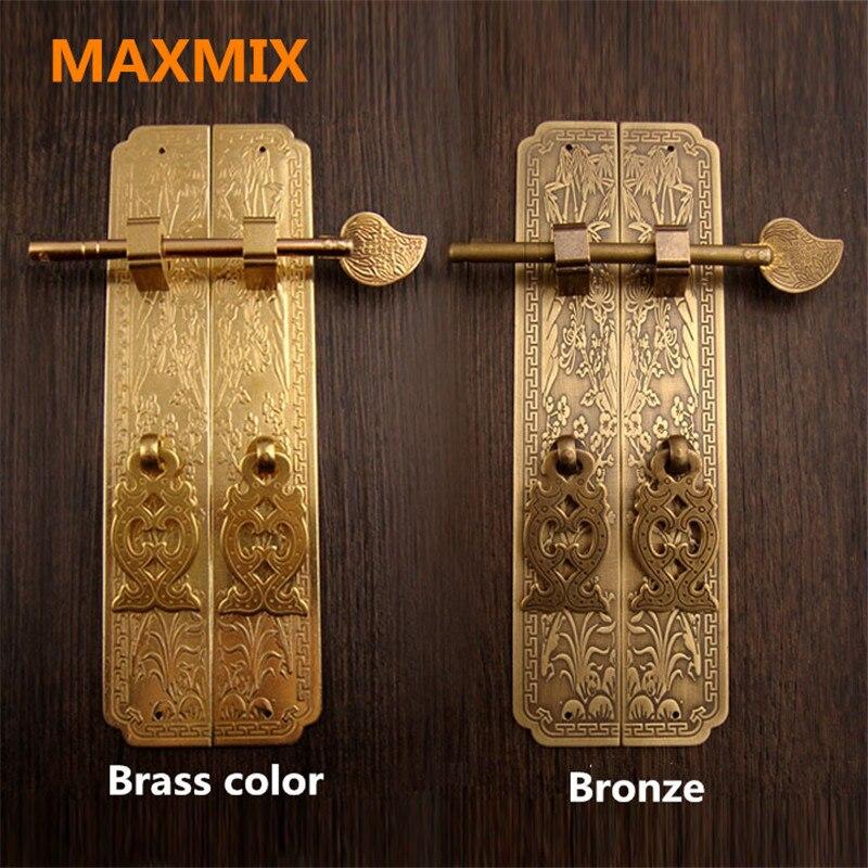 MAXMIX 15cm/18cm Door handle…