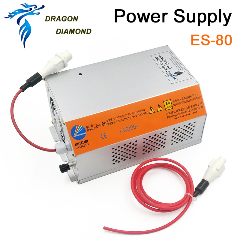 ES80 source 80W CO2 laser tube laser power supply for EFR 80w CO2 laser tube for CO2 laser machine al case of co2 80w 90w 100w glass laser tube marking machine laser tube holder parts for laser path case mounts