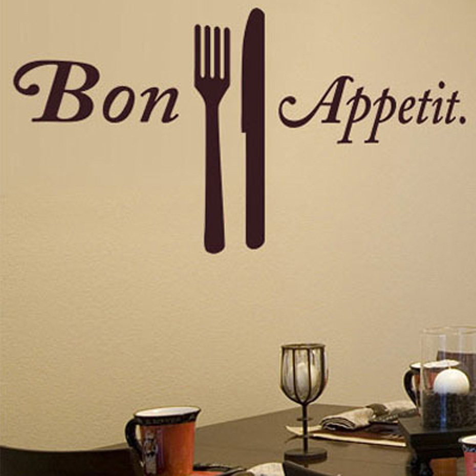 ⑥Self Adhesive Wall Paper French Wall Sticker Bon Appetit Dining ...