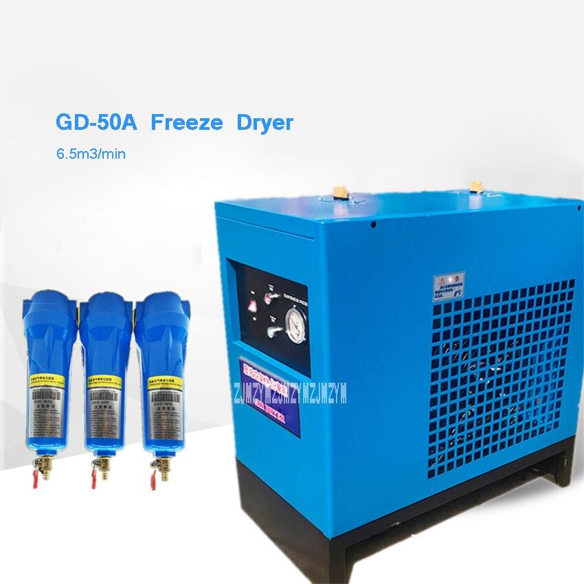 GD-50A Freeze Secador De Máquina de Secar Roupa Secador de Refrigeração Compressor de Ar Secador de Secador de Ar Comprimido 6.5m3/min 6500L R134A 220 V 1.1KW 2A