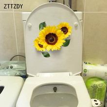 ZTTZDY 21*21CM Sunflower Modern Home Decor Toilet Seat Decals Wall Sticker Mural T2-0043