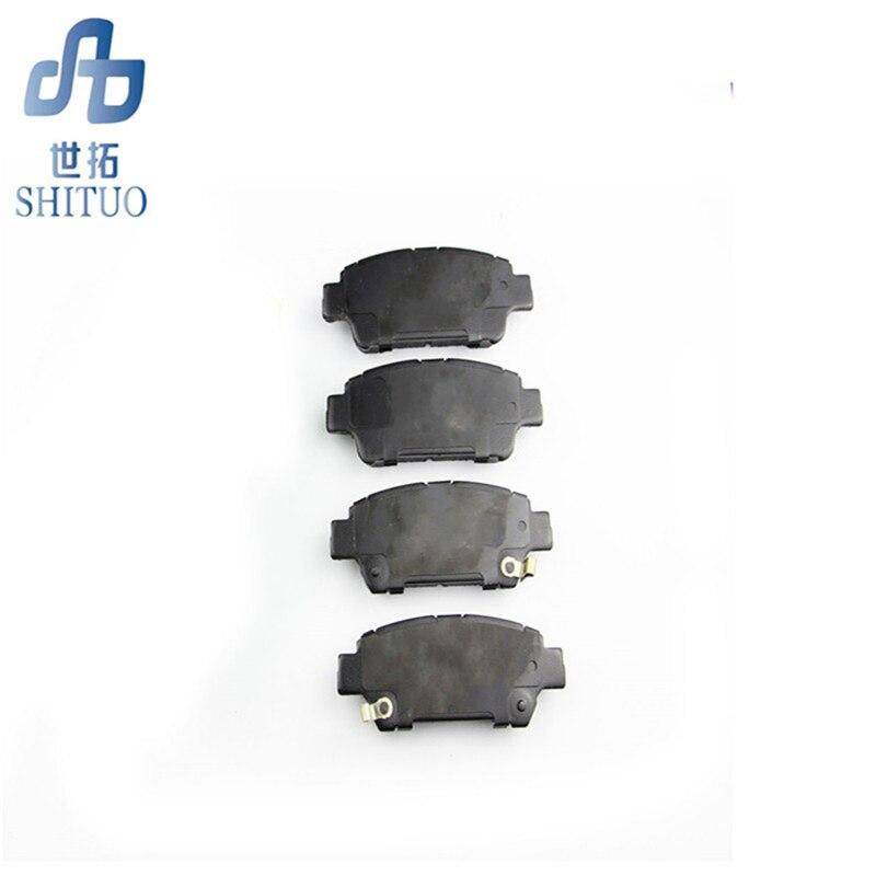 Plaquettes de frein de voiture 4 pièces/ensemble Auto pièces plaquettes de frein avant pour Hyundai Sonata