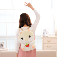 Cute Hamster Plush Backpack Cartoon Stuffed Plush Hamster Toy Girls School Bag Multifunction Kids Children Toy