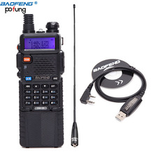 Baofeng DM-5R Dual Band DMR Digital Radio Walkie Talkie VHF / UHF 136-174 / 400-480MHz 3800mAh Two-Way Radio+1 Antenna+1 Cable