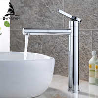 Basin Faucets Brass Bathroom Faucet Vessel Sinks Mixer Vanity Tap Swivel Spout Deck Mounted White Color Washbasin Faucet LT-701B