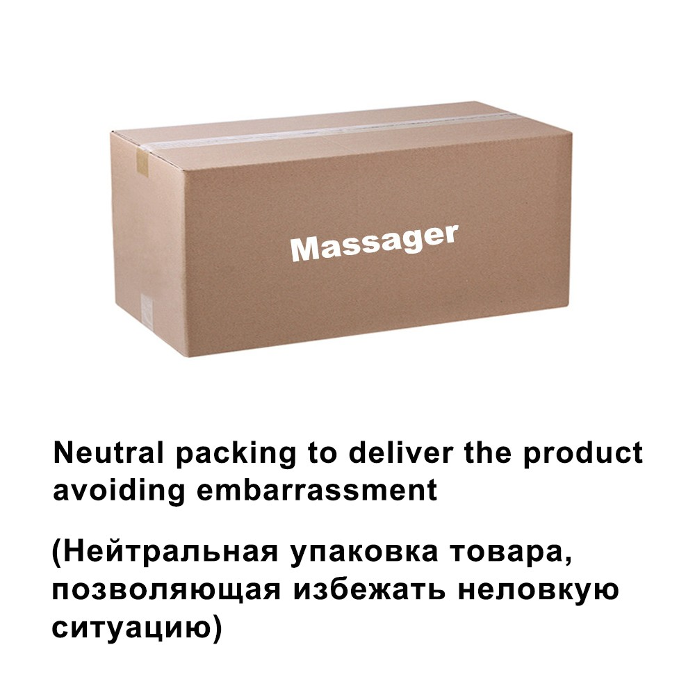 Machine Packing-1