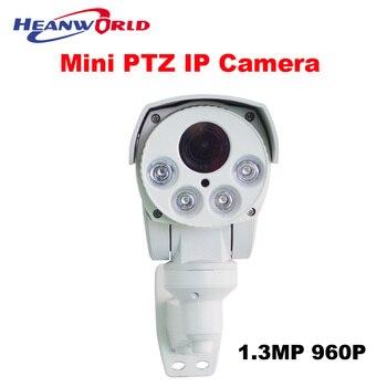 Mini CCTV IP PTZ Camera Waterproof HD 960P 1.3MP Zoom Pan Tilt Outdoor Security Camera Surveillance Far Night Vision Auto-focus
