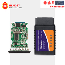 ELM327 OBD2 Bluetooth/WIFI V1.5 Voiture Outil De Diagnostic ELM 327 OBD II Scanner Puce PIC18F25K80 Travail Android/IOS /Windows 12 V Diesel(China)