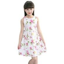 Girls Summer Dress 2019 New Children Clothing Sleeveless Flower Princess Dress Girls Costumes 4 6 8 10 12 Years Girls Clothes цена в Москве и Питере