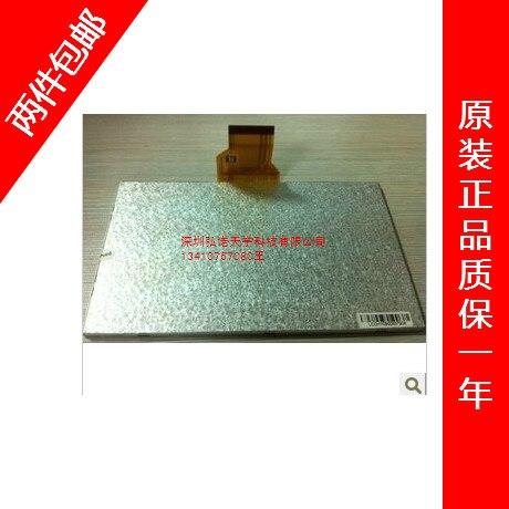 7 inch LCD screen assembled ultra-thin AT070TN90 V.1