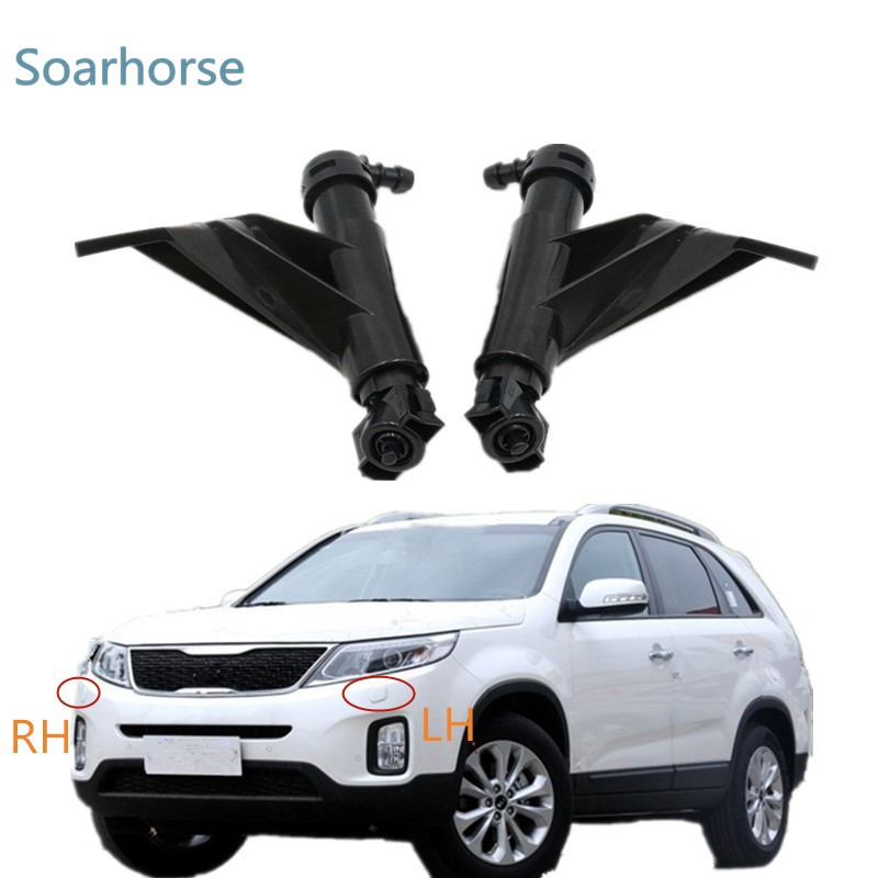 Soarhorse For KIA Sorento 2013 2014 Headlight Cleaning Washer spray nozzle Headlamp water Jet Nozzle Actuator