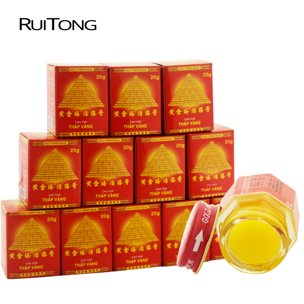 12pcs lot Vietnam Gold Tower Balm Active Cream Muscle Aches Extra Strength Pain Relieving Arthritis Joint