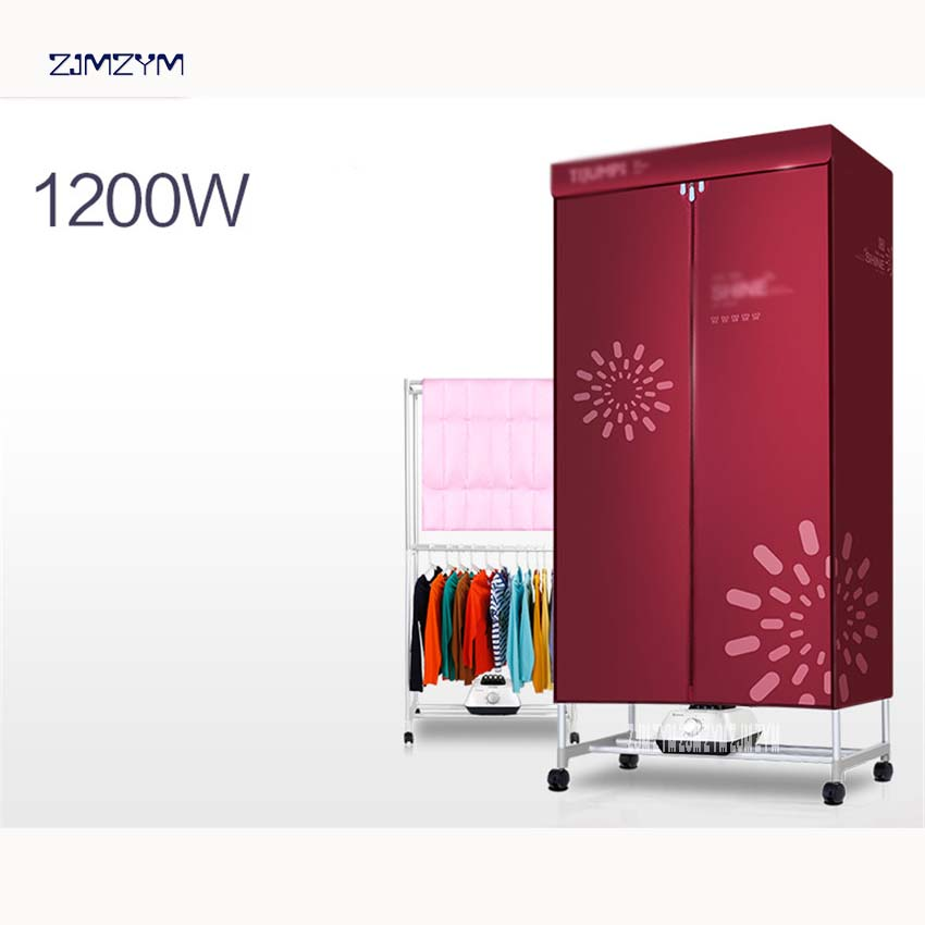 все цены на Household warm air dryer portable folding steel double layer heating machine drying device baby clothes drying machine TJ-SM368 онлайн