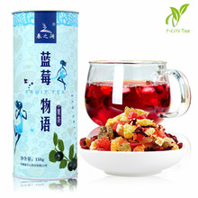 chinese fruit tea flower Fruit Tea green food personal care health Care the China flavor tea bag beautiful for lose weight