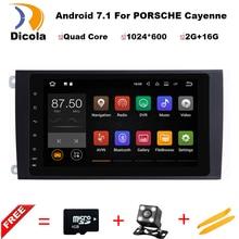 """9 """"1024X600 Quad Core 2 GB RAM 16 GB ROM Android 7.1.1 Coche Reproductor de DVD de Radio GPS para Porsche Cayenne 2003-2010 Unidad Principal Autoradio"""