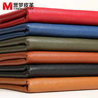 Soft Lychee Grain Sofa Leather Faux Leather Fabric for Bows Christmas