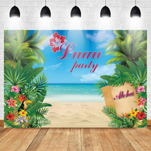цены на Mehofoto Beach Theme Backdrop Birthday Party Background Folral Photo Backdrop Feast Banner Photography backdrop  в интернет-магазинах