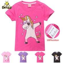 2019 summer childrens unicorn pattern short-sleeved cotton T-shirt 6-14 years old