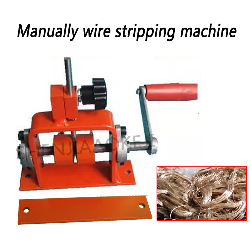 Waste wire stripping machine Small cable electric stripping machine Multifunctional peeler machine 1 24mm 1pc