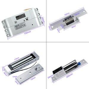 Image 3 - Obo 손 rfid 생체 인식 지문 액세스 제어 시스템 키트 도어 + 전원 공급 장치 풀 세트 용 전기 자기/볼트/스트라이크 잠금 장치