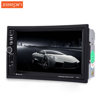 7 Inch 2 Din Car Radio GPS Navigation Car Audio Stereo Auto Audio Bluetooth 1080P FM