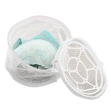 Convenient Beautiful New Lingerie Underwear Bra Sock Laundry Washing Aid Net Mesh Zip Bag Rose 2017-2018 Hot Sale(China)
