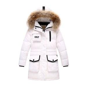 Image 5 - ロシア冬の男の子肥厚暖かいダウンジャケット 30度女の子ビッグアライグマの毛皮の襟フード付きダウン & パーカー子供ダウンコート