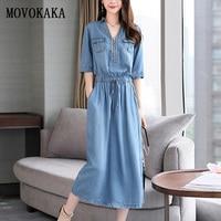 High Quality Fashion Denim Dress Summer Long Dresses Woman Elegant Vestidos Casual Slim Dress Women Zipper Pocket Dresses Womens