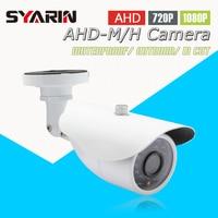 TEATE 2MP AHD 1080P Camera HD AHD H 2000TVL Outdoor Waterproof IR CUT For Security Camera