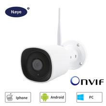 Наружная камера wifi 1080p ip водонепроницаемая видеонаблюдения