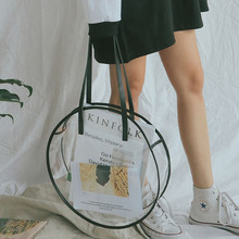 PVC Splicing Transparent Summer Holiday Women Bag 2018 Summer New Simple Circle Shoulder Bag