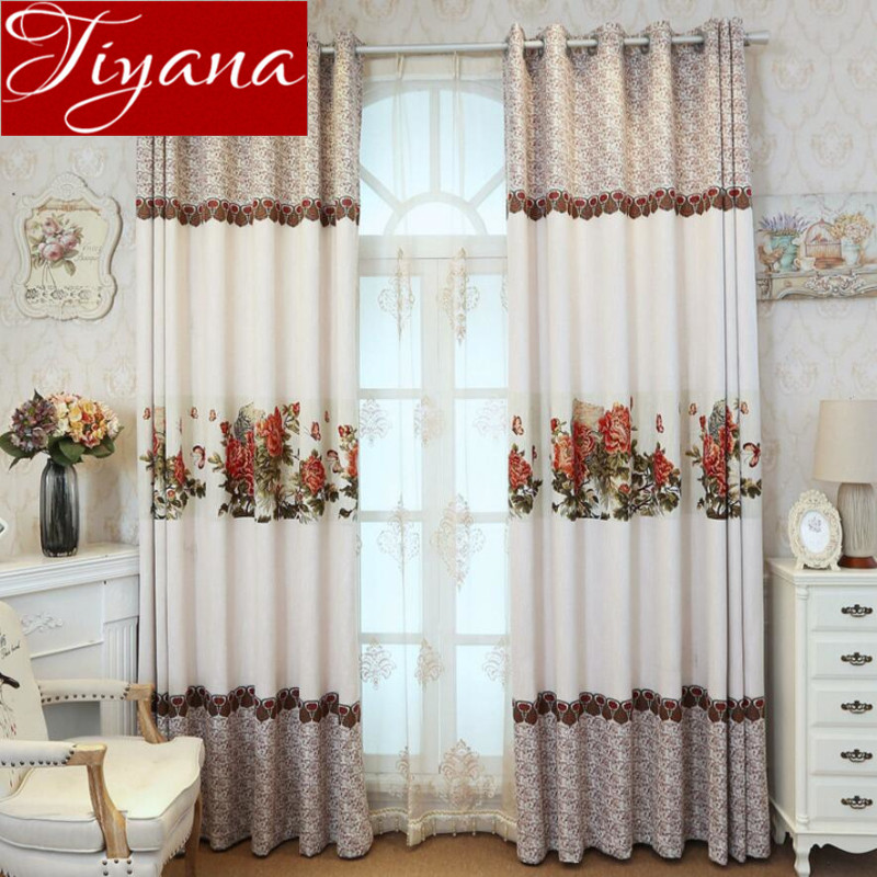 Blinds Curtains Drapes Promotion-Shop for Promotional Blinds ...