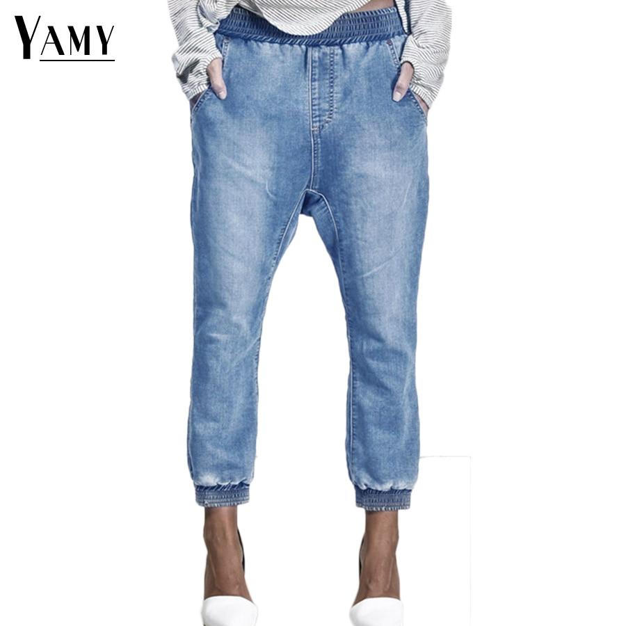 Harem jeans women vintage female boyfriend jeans for women calf-length elastic waist plus size jeans denim pants korean fashion fashion boyfriend mom jeans for women ripped push up elastic waist denim loose straight full length pants harem pants 024