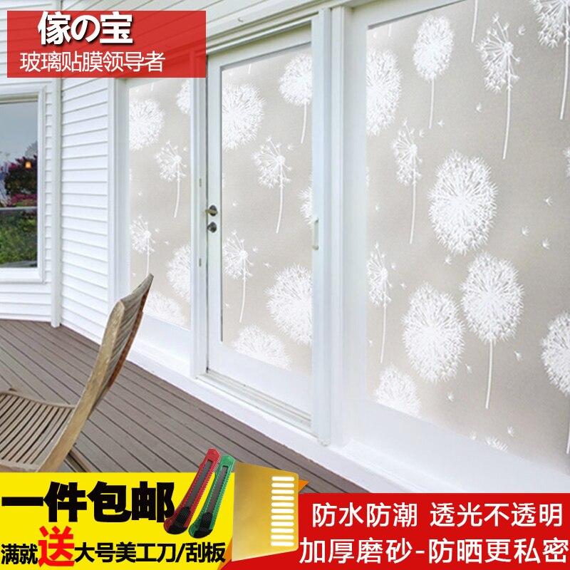 Ventana papel vidrio pel cula engrosamiento ventana pegatinas puerta corredera vidrio pegatinas - Puerta corredera bano ...