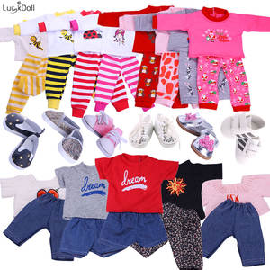 luckdoll Pajamas Clothes Accessories Girl's Toys Generation