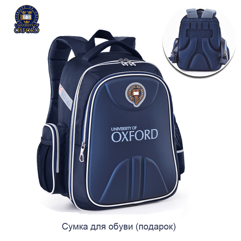 UNIVERSITY OF OXFORD children student books orthopedic school bag backpack portfolio rucksack for boys girls for